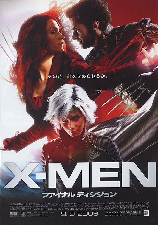 x_men_3_japan