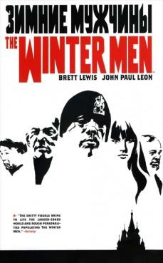 wintermen