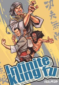 sps-infinite-kung-fu