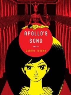 ApolloSong