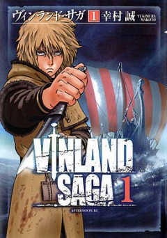 Vinland_Saga_volume_01